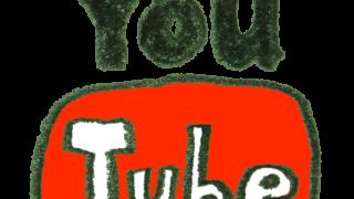 YouTube 英語学習 おすすめ